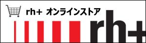 rhplus_onlinestore