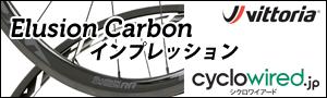 Elusion Carbon_banner