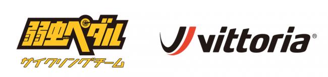 yowamusi_vittoria