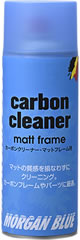 morganblue_carbon-cleaner-matt-frame01