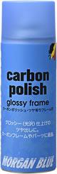 morganblue_carbon-polish01